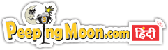 Peepingmoon Hindi