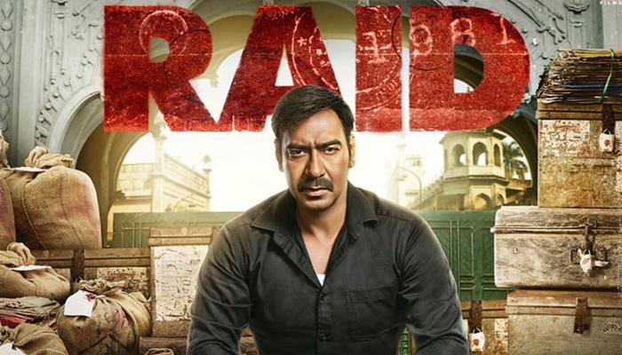 Image result for रेड
